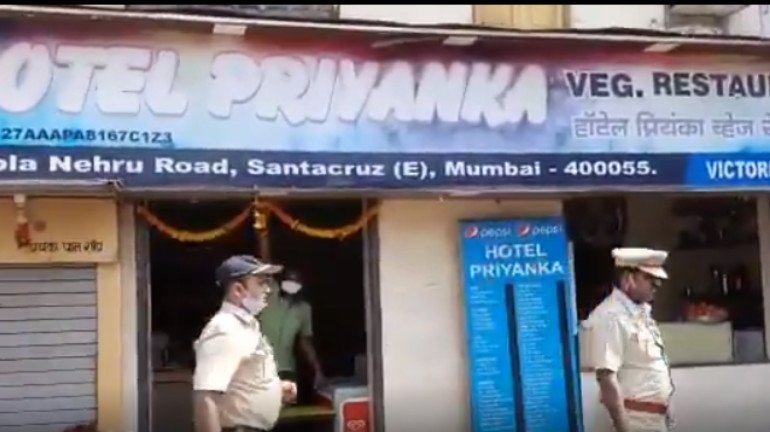 No mask on face: Mumbai cops caught on camera flouting COVID-19 norms; See video