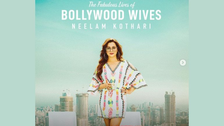 Fabulous Lives of Bollywood Wives: Know everything about Neelam Kothari Soni's early life