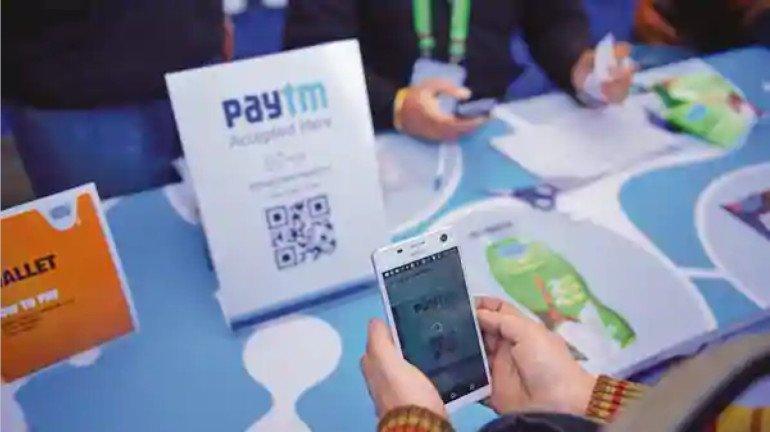 अब paytm से करें घर के किराए का भुगतान, पाएं हजार रुपए कैश बैक