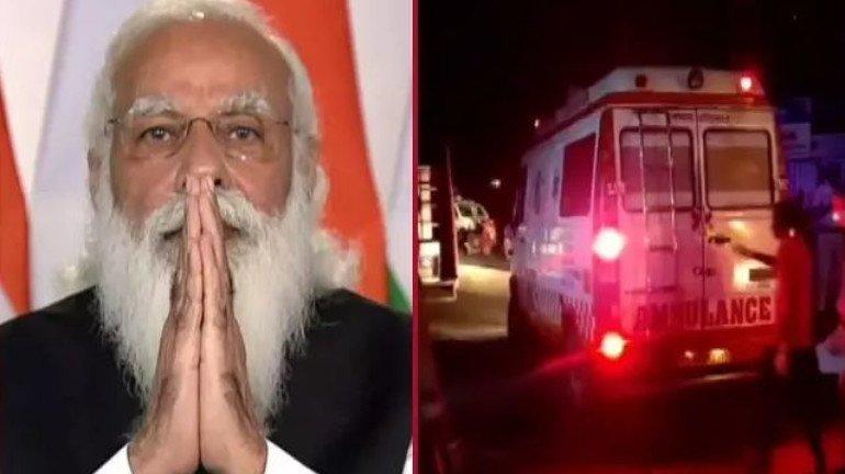 Virar Hospital Fire : पंतप्रधान नरेंद्र मोदींकडून मृतांच्या नातेवाईकांना २ लाखांची मदत