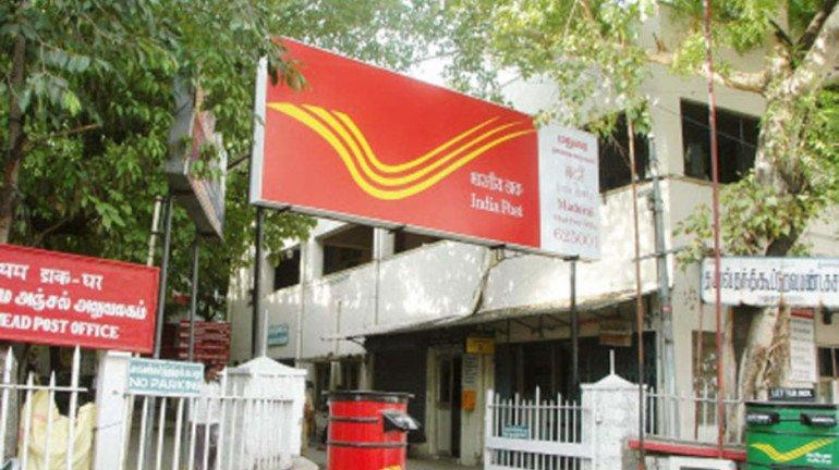 पोस्टात महाराष्ट्र सर्कलमध्ये भरणार २४२८ जागा