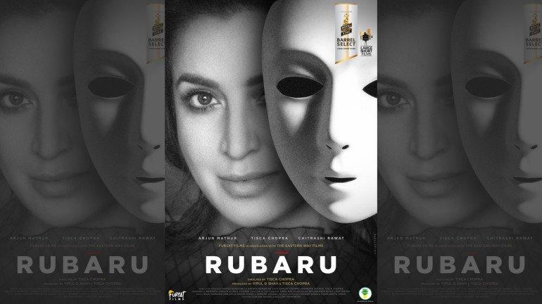 Tisca Chopra debuts as a director with 'Rubaru'