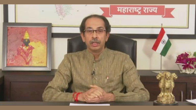There is no need for stricter lockdown in Maharashtra: CM Uddhav Thackeray