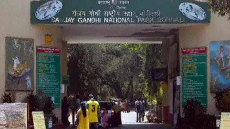 मुंबईतील संजय गांधी राष्ट्रीय उद्यानामध्ये खासगी वाहनांना बंदी