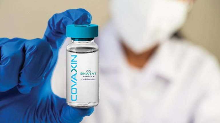 Sion Hospital to conduct third phase of Covaxin clinical trials from today