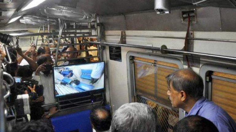 मुंबई लोकलमधील 'सीसीटीव्ही'ची योजना अद्याप धीम्या मार्गावर