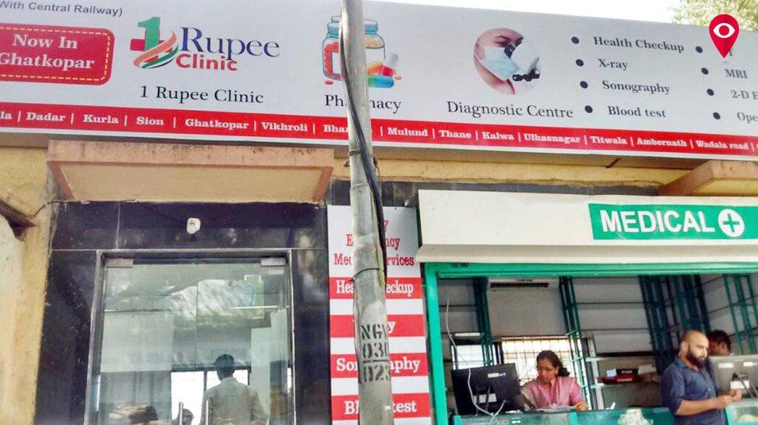 आणखी चार स्थानकांवर 1 रुपयांत उपचार सुरू