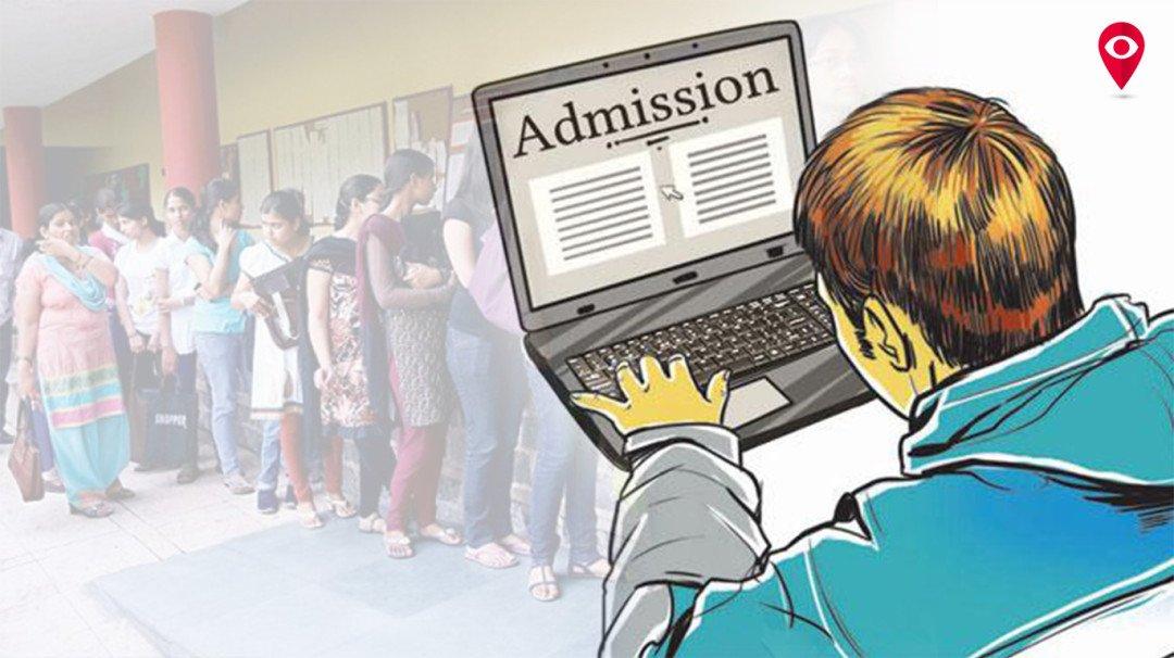 HSC admission to happen online