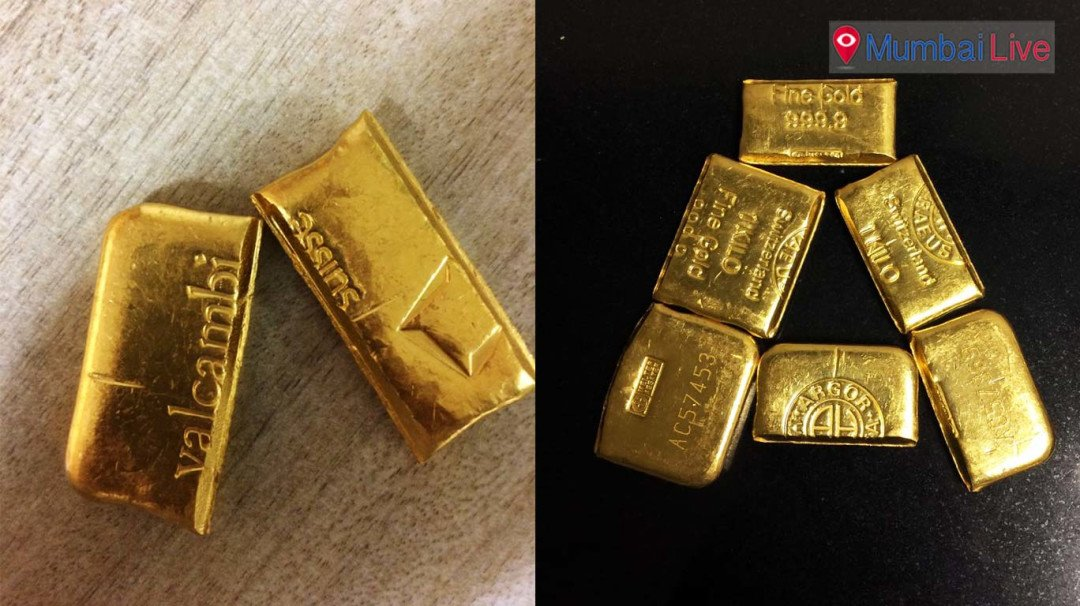 Custom Department busted gold at Mumbai Airport
