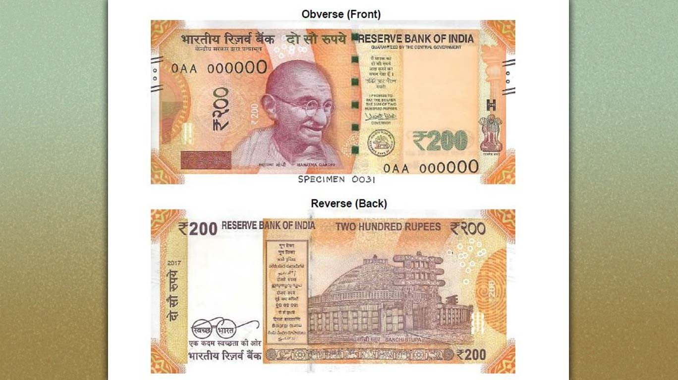 RBI to release 200 rupee bank notes on August 25 | Mumbai Live