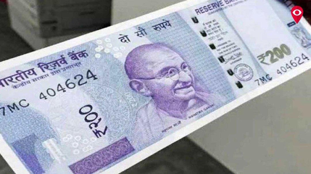 अब 200 रुपये की नोट !