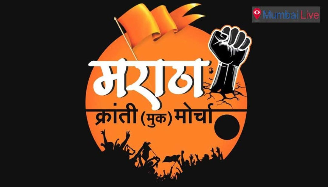 Mumbai to witness Maratha Kranti Morcha on 31 Jan