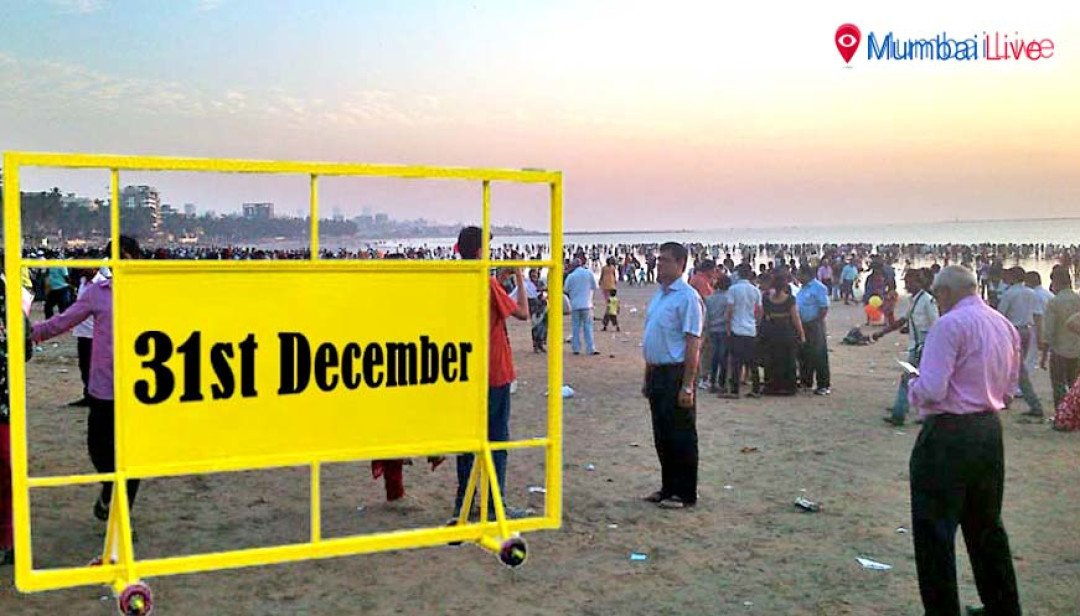 नववर्ष स्वागतासाठी वाहतूक नियमन
