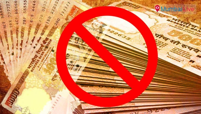 500 और 1000 रुपए के नोट बंद