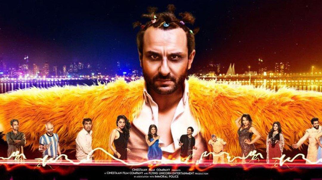 सैफ अली खानच्या 'कालाकांडी'चा ट्रेलर रिलीज