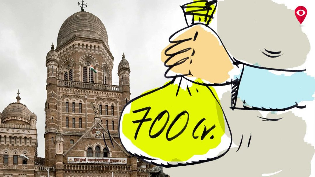 State Government to give BMC INR 700 Cr