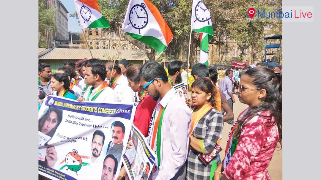 NCP's youth wing demands ban on ABVP