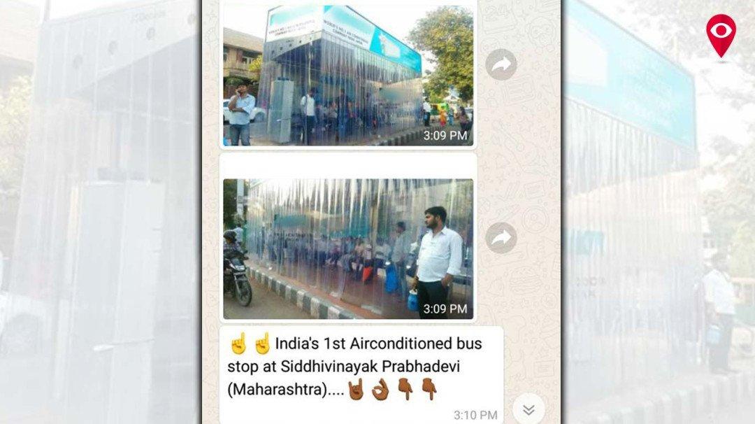 मुंबई में फैली यह अफवाह, जिसे आप सच होते देखना चाहेंगे