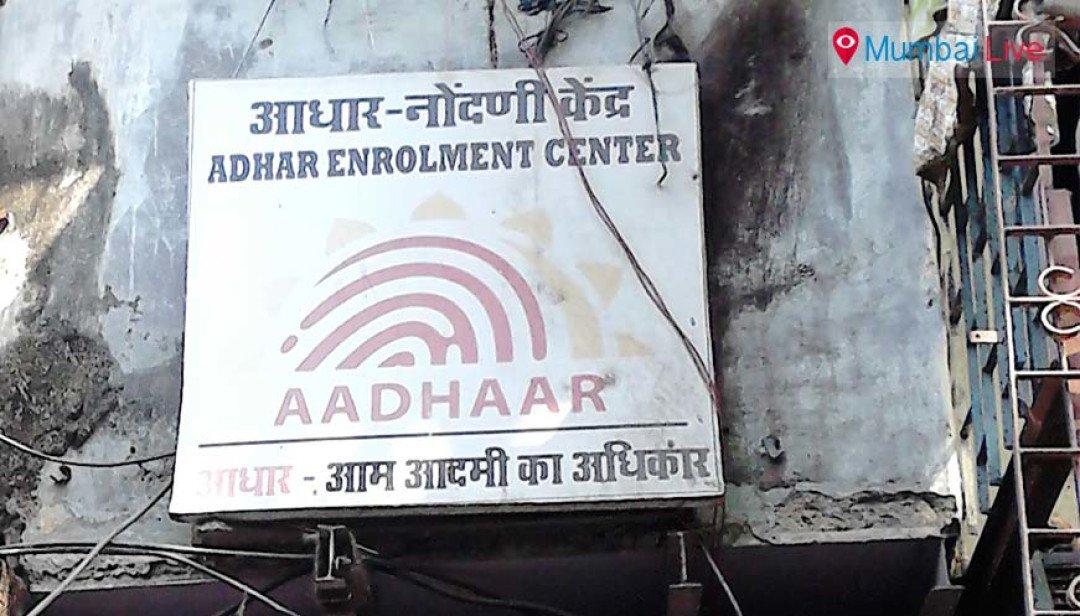 Dharavi police expose fake Aadhar card fraudsters