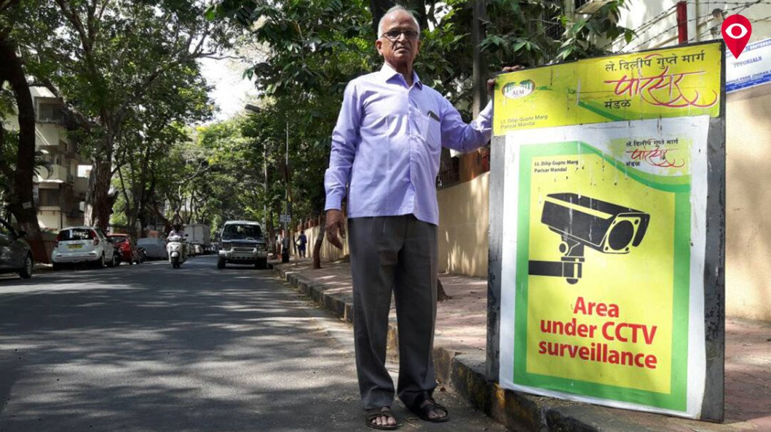 ALM: Ensuring a cleaner and a greener Mumbai