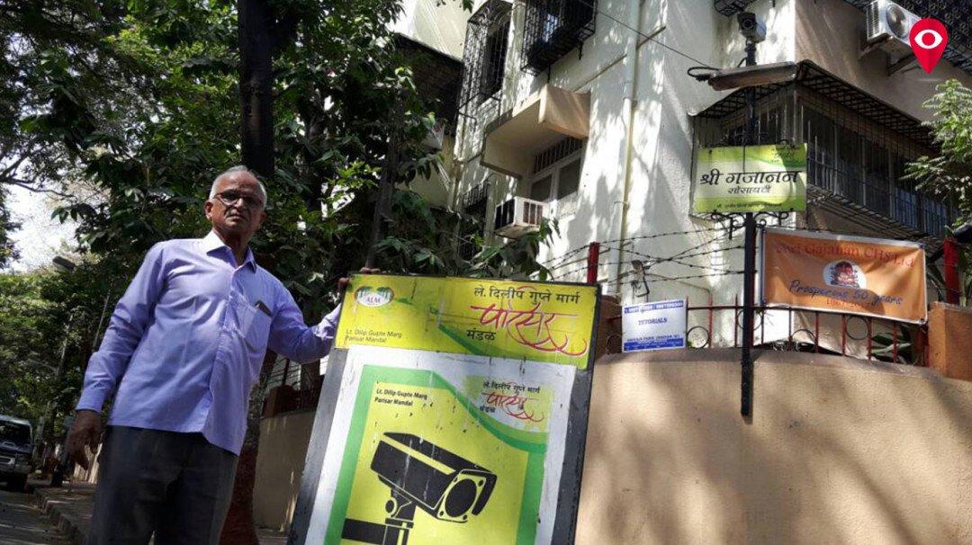 मुंबईच्या स्वच्छतेचा ध्यास...एएलएम!