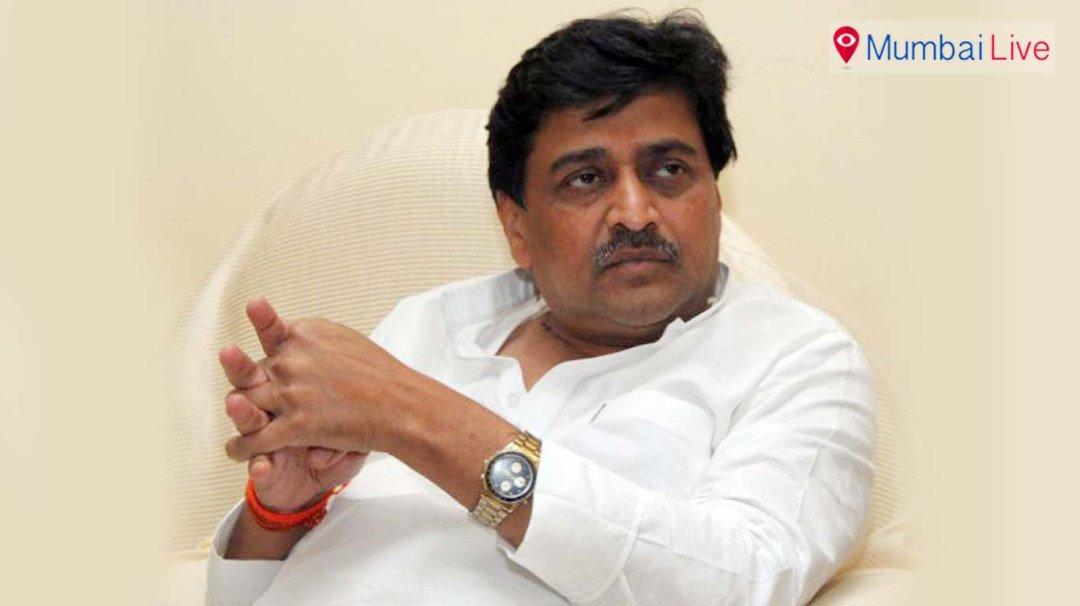 मुख्यमंत्री ने मुंबईकरों से किया विश्वासघात - अशोक चव्हाण