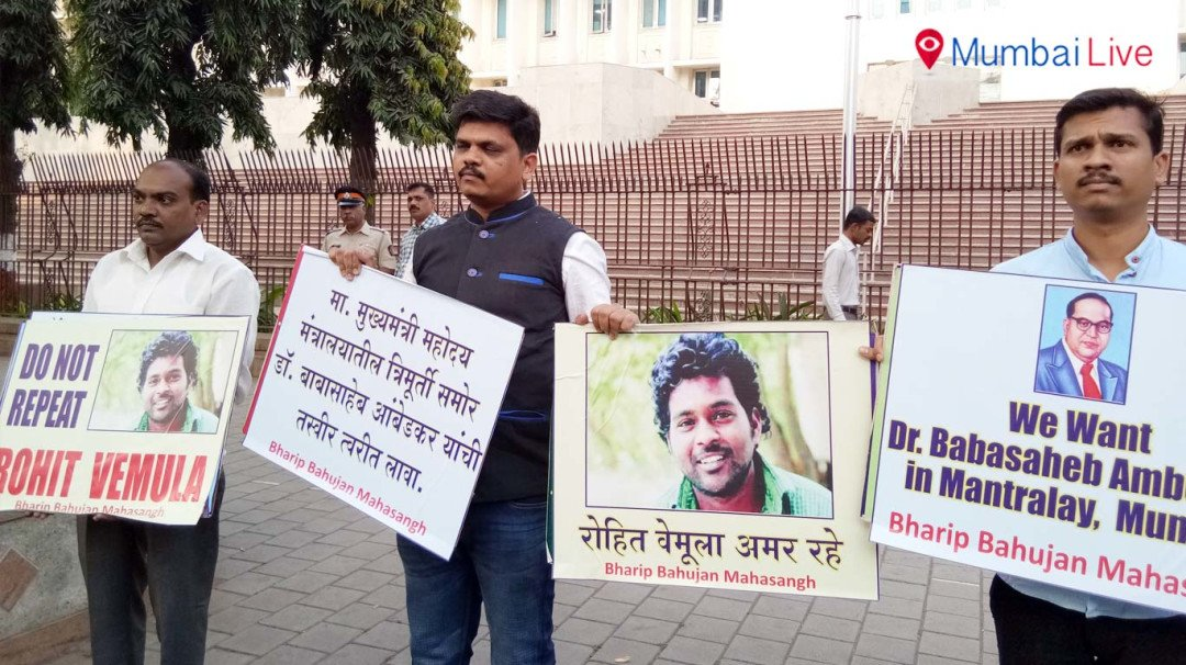 Protest outside Mantralay.