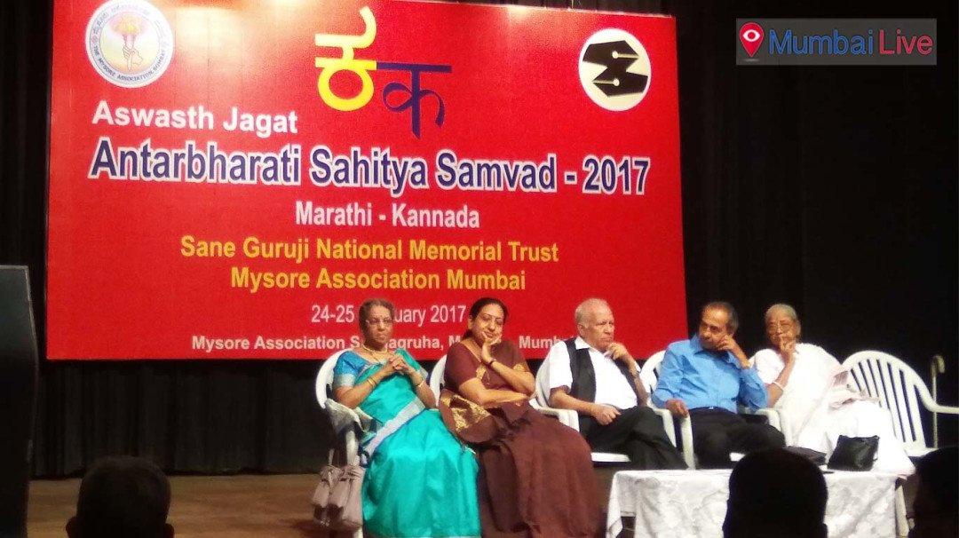 8 Antar Bharti Sahitya Sanvad