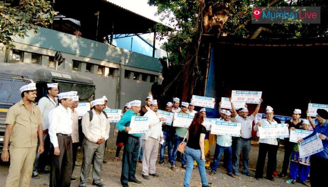 AAP protests in Azad Maidan