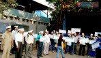 आम आदमी पार्टी का विरोध प्रदर्शन