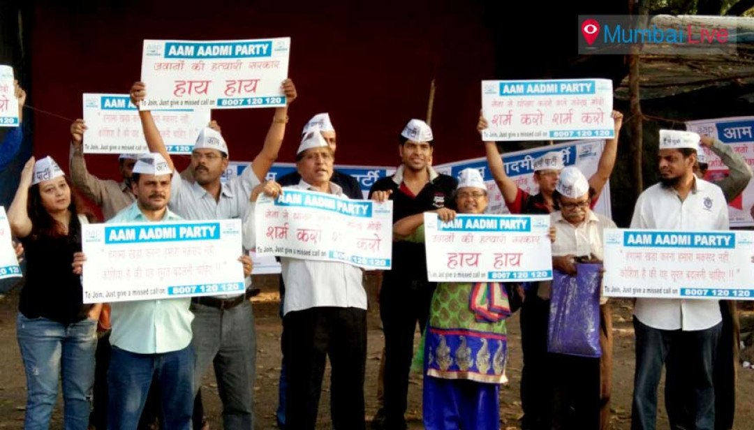 AAP protests in Azad Maidan