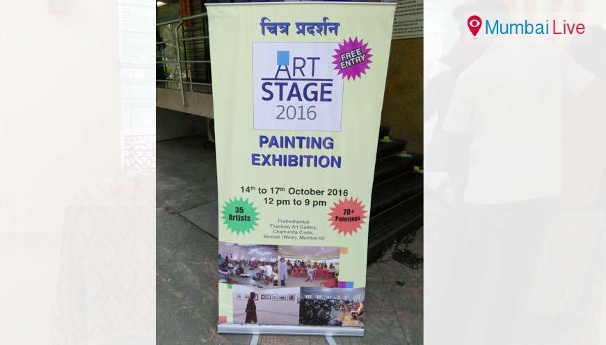 3d Exhibition In Borivali : Art exhibition in borivali