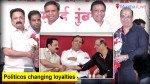 Myriad reasons, same destination - BJP