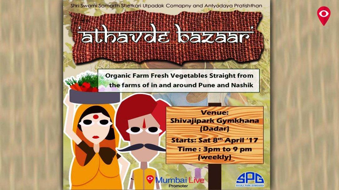 शिवाजी पार्क में किसानों का साप्ताहिक बाजार