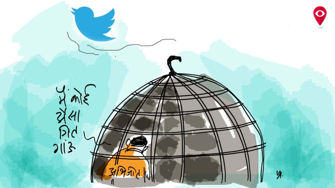 No more tweets by Abhijeet!