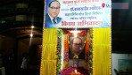 A qawwali tribute to Dr Ambedkar