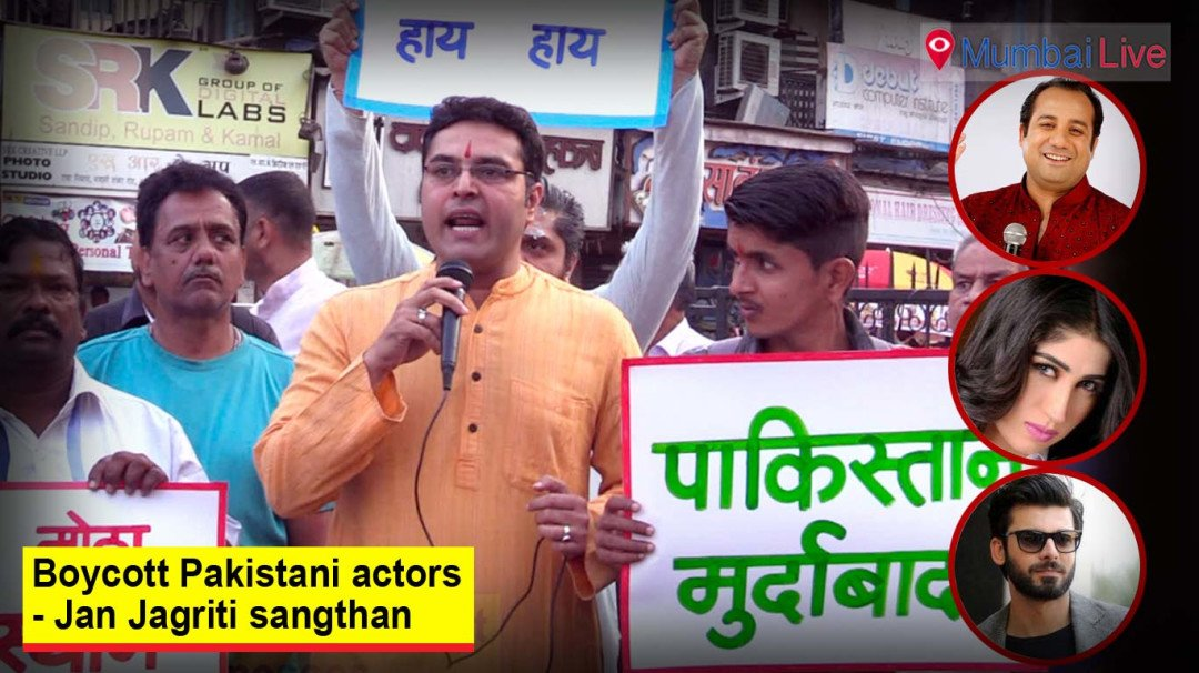 Boycott Pakistani actors - Jan Jagriti Sangthan