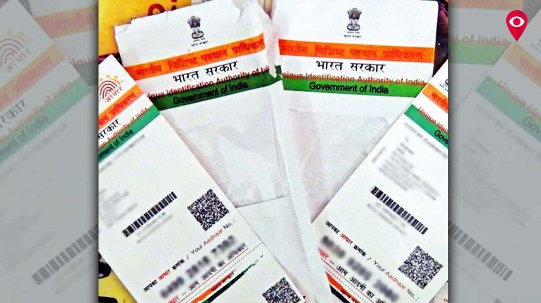 वरिष्ठ नागरिकों के लिए कंफर्म टिकट अब आधार कार्ड की जरूरत है नहीं
