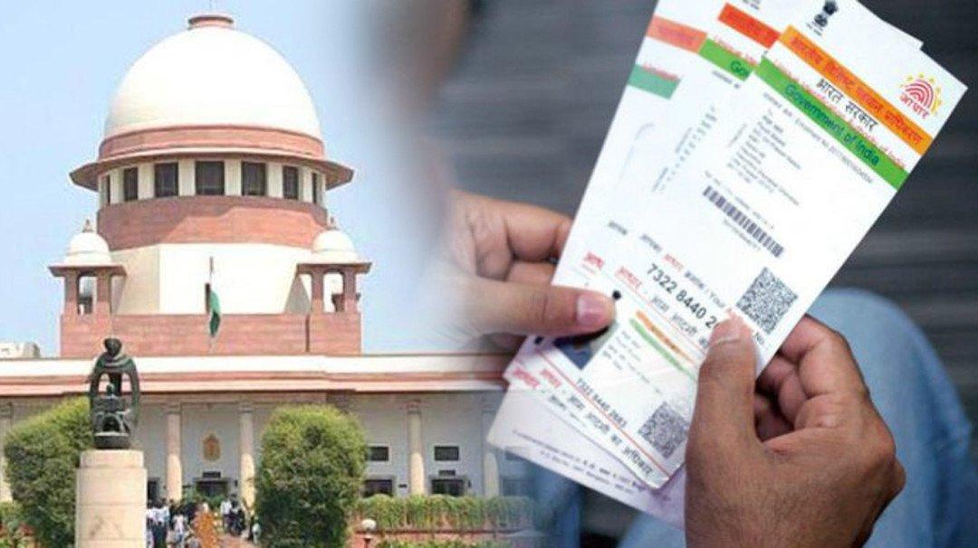 Deadline to link Aadhaar card extended till 2018
