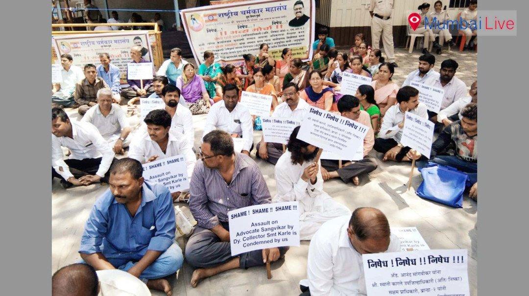 Charmakar Mahasangh complains against Mumbai Suburban Deputy Collector