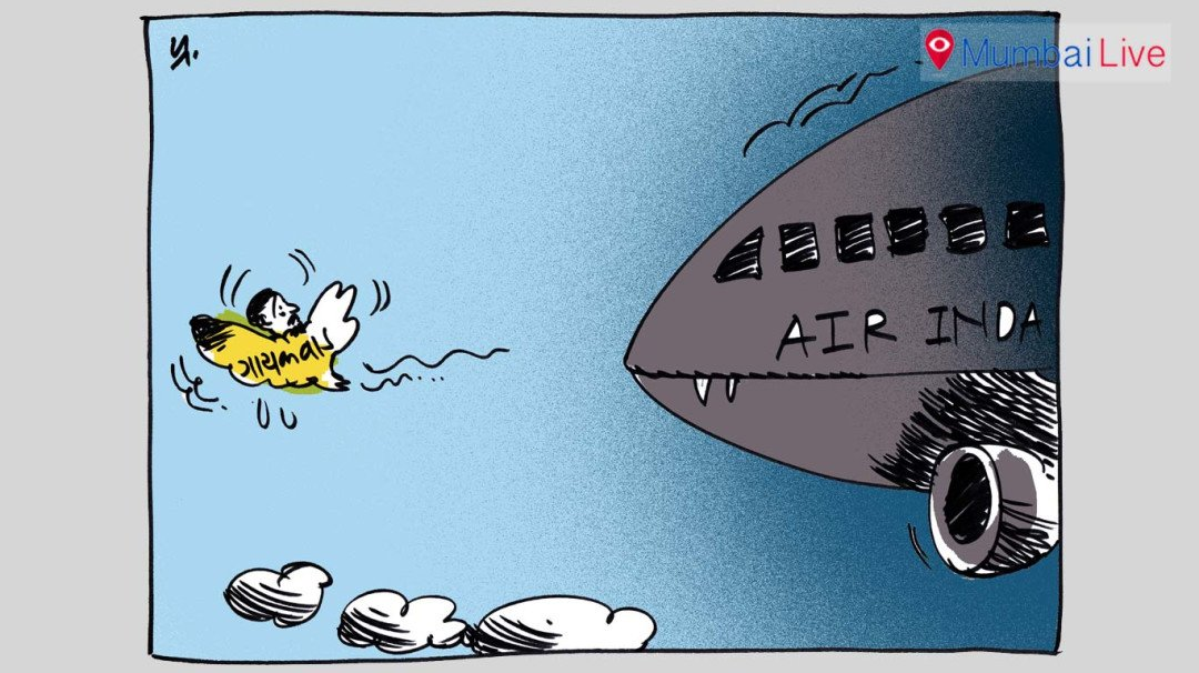 Airlift No more......