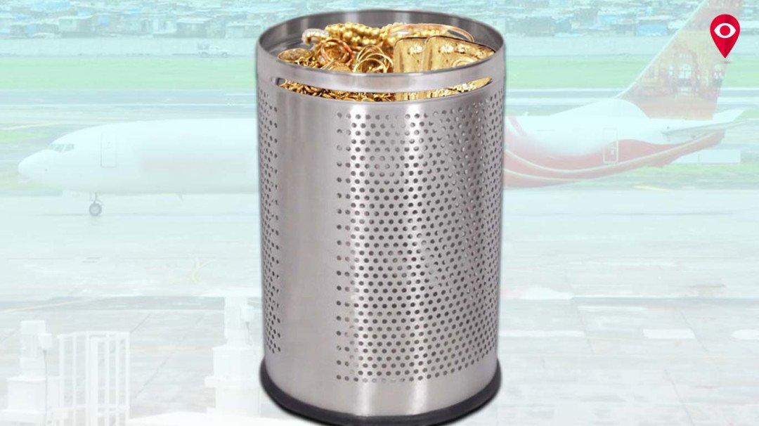 एयरपोर्ट पर कचराकुंडी में मिला 70 लाख का सोना