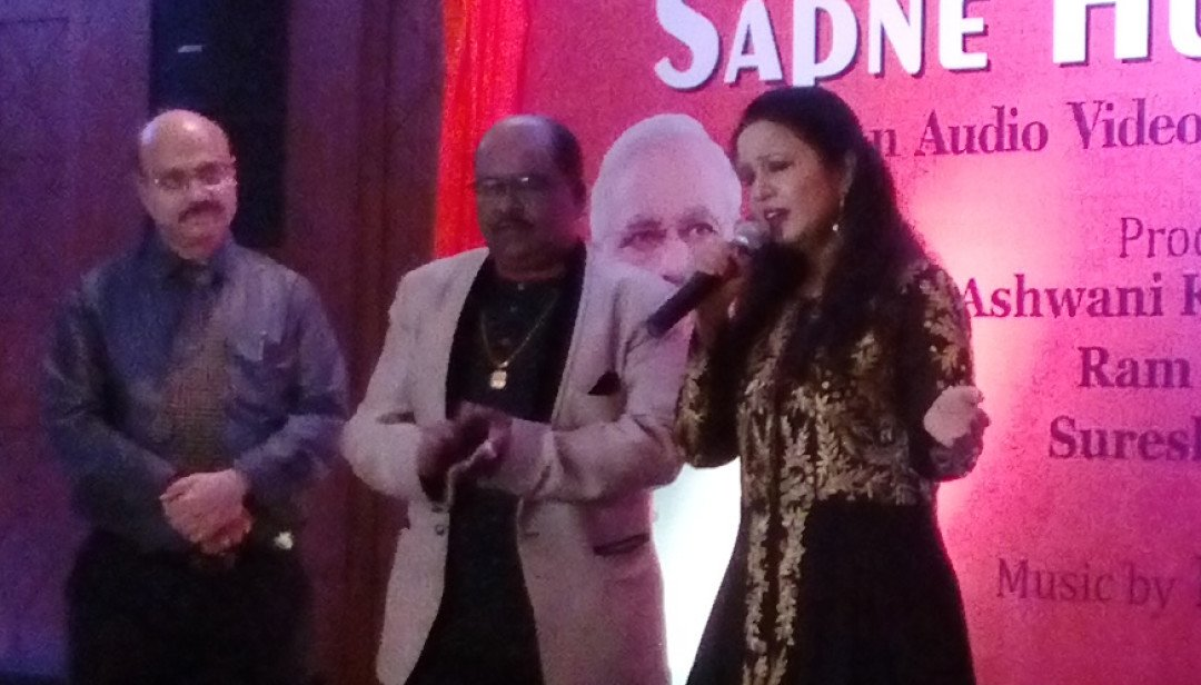 'Sapnay Hue Sakar' launched