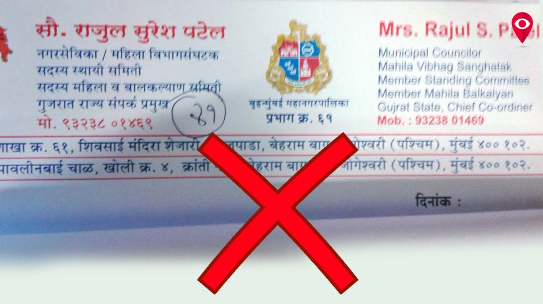 All corporators are Mayors; at least on letterheads