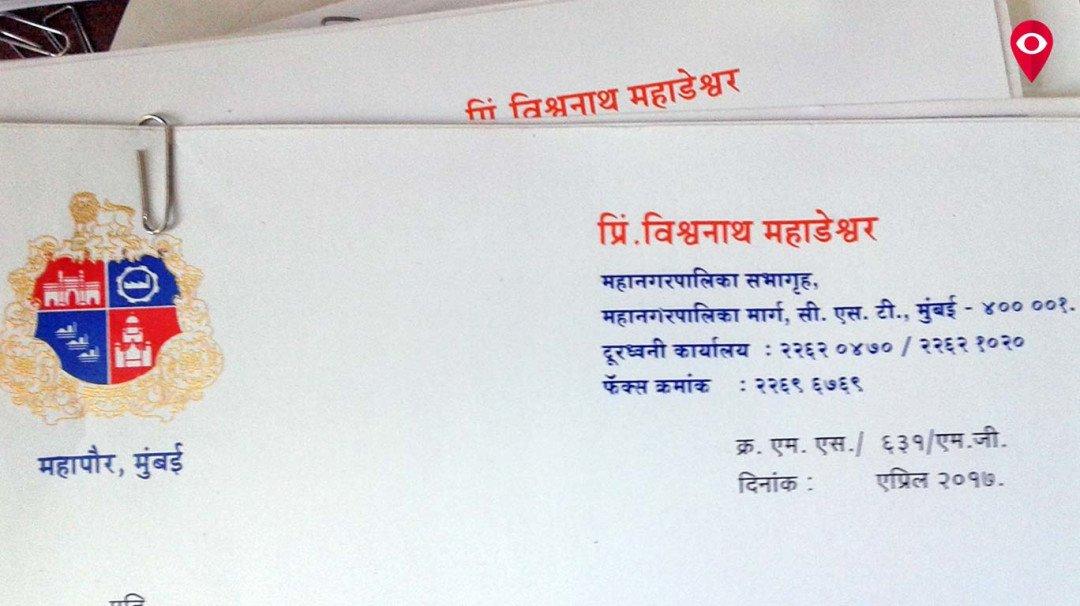 मुंबई के सभी नगरसेवक महापौर !
