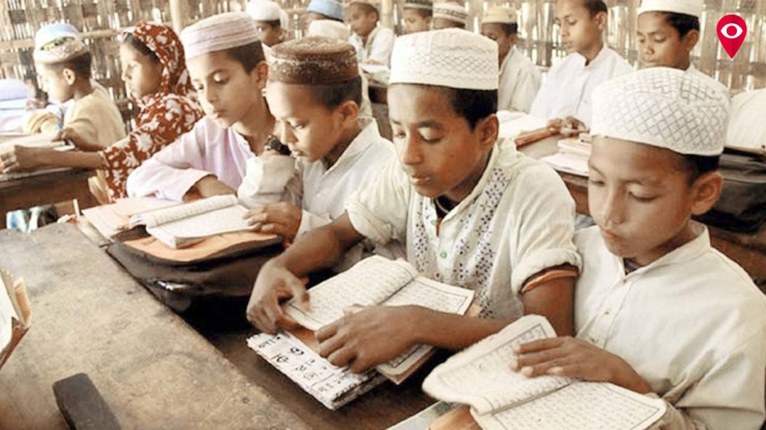 Committee to be formed to prepare educational policy for minorities