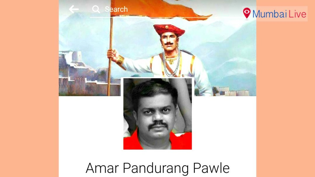 Amar Pawle moves in BJP