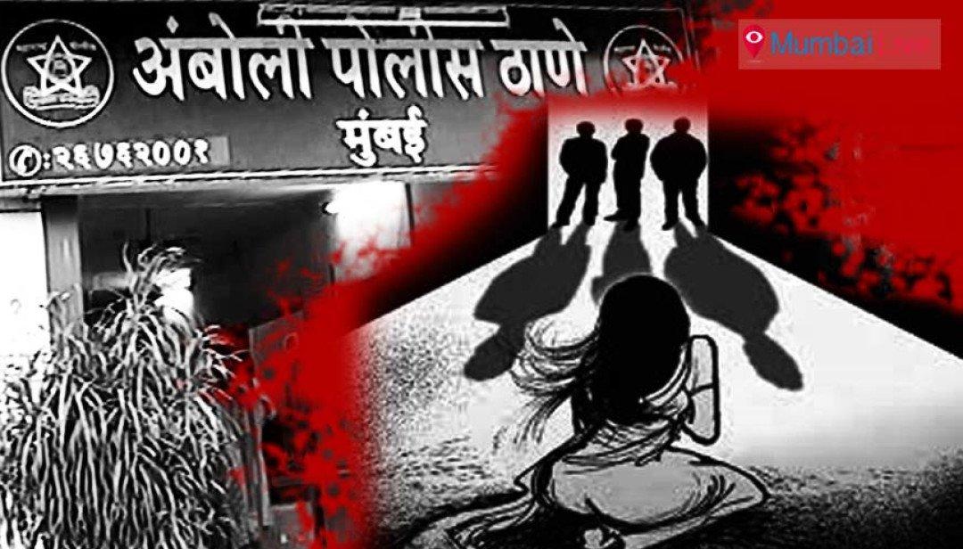 Amboli gang-rape: Accused get custody till Friday
