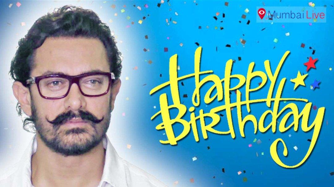 ...आखिर क्यों आमिर इस बार के जन्मदिन पर हैं इतने उत्सुक?