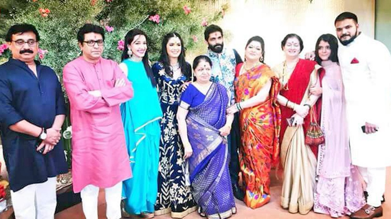 Raj Thackeray's son engaged to fashion designer